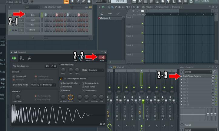 استریو کردن صدا ، وکال در اف ال استودیو fl studio - کتابخانه فناوری اطلاعات